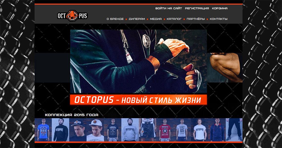2993be85efbc Сайт производителя спортивной одежды «Octopus Russia» — студия Синемот